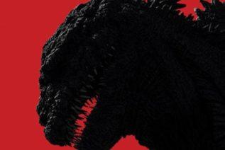 Film Review: Shin Godzilla