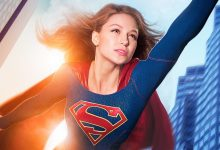 Supergirl Flying Away? Not likely