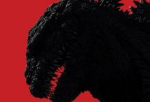 Film Review: Shin Godzilla