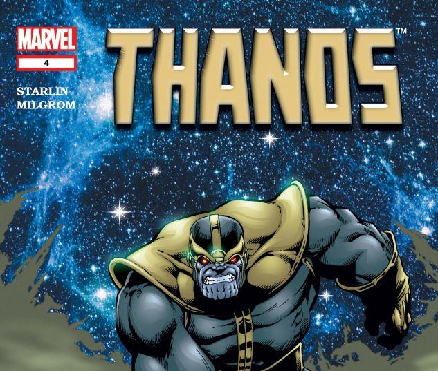 2003 Thanos volume 1
