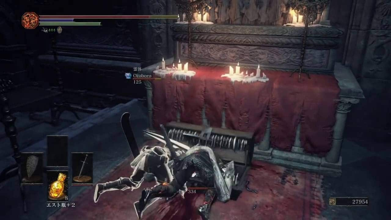 Dark Souls 3 Funny Mimic eating Phantoms